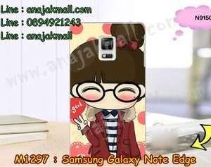 M1297-35 เคสแข็ง Samsung Galaxy Note Edge ลาย Hi Girl