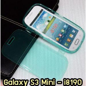 M1028-02 เคสซิลิโคนฝาพับ Samsung S3 Mini สีเขียว