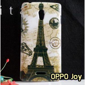 M770-10 เคสแข็ง OPPO Joy ลายหอไอเฟล
