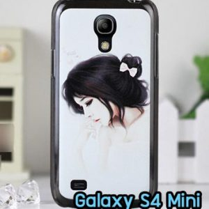 M862-10 เคสแข็ง Samsung Galaxy S4 Mini ลายเจ้าหญิง