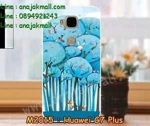 M2015-17 เคสแข็ง Huawei G7 Plus ลาย Blue Tree