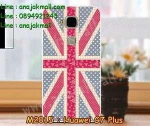 M2015-25 เคสแข็ง Huawei G7 Plus ลาย Sweet Flag
