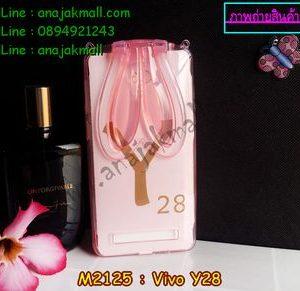M2125-01 เคสยาง Vivo Y28 หูกระต่าย สีชมพู