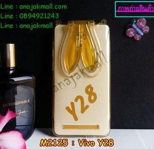 M2125-03 เคสยาง Vivo Y28 หูกระต่าย สีเหลือง
