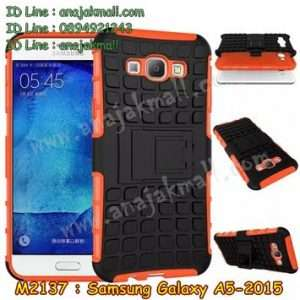 M2137-07 เคสทูโทน Samsung Galaxy A5 (2015) สีส้ม