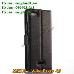 M2200-01 เคสฝาพับ Wiko Fever สีดำ
