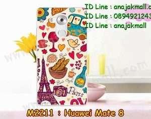 M2211-34 เคสยาง Huawei Mate 8 ลาย Paris Cafe
