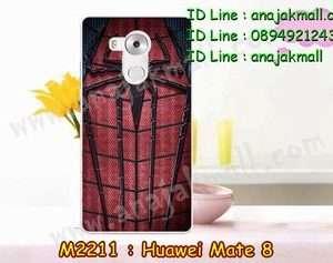 M2211-35 เคสยาง Huawei Mate 8 ลาย Spider V