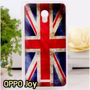 M770-12 เคสแข็ง OPPO Joy ลาย Flag I
