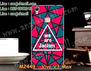 M2449-32 เคสแข็ง Vivo V3 Max ลาย Jacism