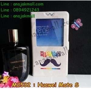 M2532-07 เคสโชว์เบอร์ Huawei Mate S ลาย Hipster