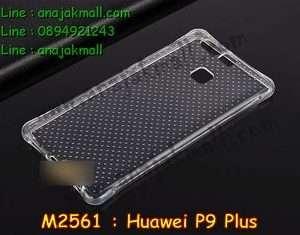 M2561-01 เคสยางใสกันกระแทก Huawei P9 Plus
