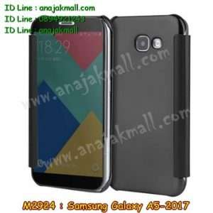 M2924-05 เคสฝาพับ Samsung Galaxy A5 (2017) กระจกเงา สีดำ
