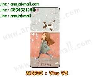 M2930-09 เคสยาง Vivo V5 ลาย Mohiko