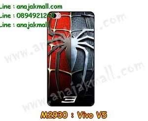 M2930-11 เคสยาง Vivo V5 ลาย Spider IV