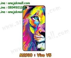 M2930-15 เคสยาง Vivo V5 ลาย Lion01