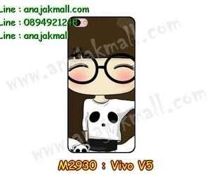 M2930-18 เคสยาง Vivo V5 ลาย Padana