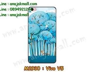 M2930-19 เคสยาง Vivo V5 ลาย Blue Tree