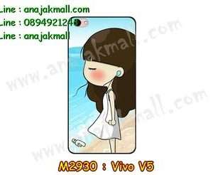 M2930-20 เคสยาง Vivo V5 ลาย Yoko