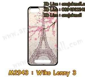 M2943-07 เคสยาง Wiko Lenny 3 ลาย Paris Tower