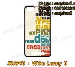 M2943-15 เคสยาง Wiko Lenny 3 ลาย Type