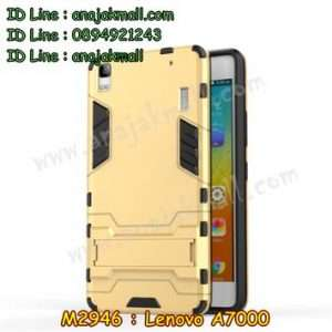 M2946-01 เคสโรบอท Lenovo A7000 สีทอง