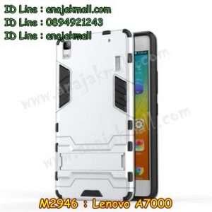 M2946-02 เคสโรบอท Lenovo A7000 สีเงิน