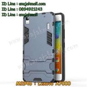 M2946-04 เคสโรบอท Lenovo A7000 สีดำ