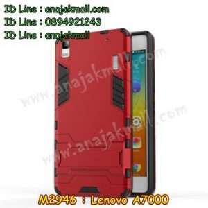 M2946-05 เคสโรบอท Lenovo A7000 สีแดง