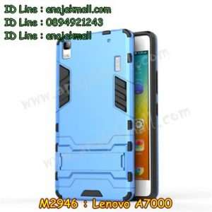 M2946-06 เคสโรบอท Lenovo A7000 สีฟ้า
