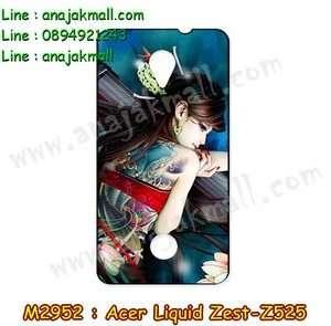 M2952-09 เคสยาง Acer Liquid Zest (Z525) ลาย Jayna