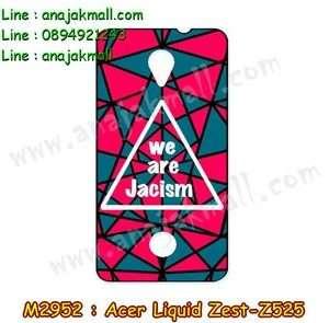M2952-23 เคสยาง Acer Liquid Zest (Z525) ลาย Jacism