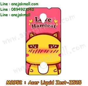 M2952-25 เคสยาง Acer Liquid Zest (Z525) ลาย Hami IV