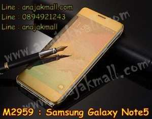 M2959-02 เคสฝาพับ Samsung Galaxy Note 5 กระจกเงา สีทอง