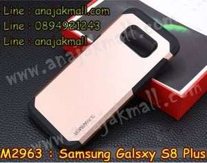 M2963-06 เคสทูโทน Samsung Galaxy S8 Plus สีทองชมพู