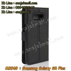 M2969-01 เคสฝาพับ Samsung Galaxy S8 Plus สีดำ