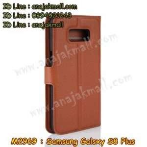 M2969-02 เคสฝาพับ Samsung Galaxy S8 Plus สีน้ำตาล