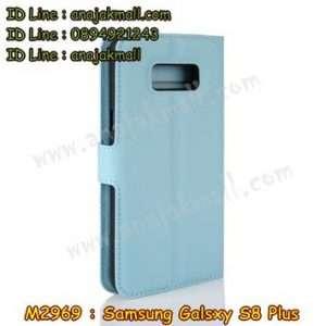 M2969-04 เคสฝาพับ Samsung Galaxy S8 Plus สีฟ้า