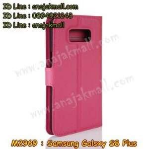 M2969-05 เคสฝาพับ Samsung Galaxy S8 Plus สีกุหลาบ