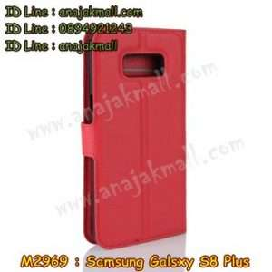 M2969-06 เคสฝาพับ Samsung Galaxy S8 Plus สีแดง