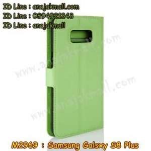 M2969-07 เคสฝาพับ Samsung Galaxy S8 Plus สีเขียว