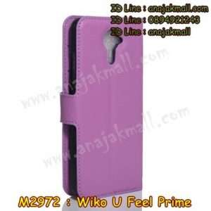 M2972-03 เคสฝาพับ Wiko U Feel Prime สีม่วง