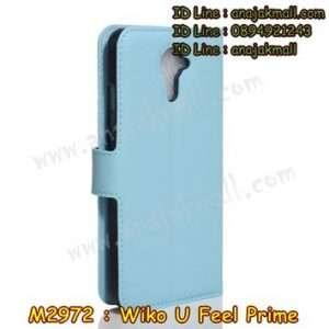 M2972-04 เคสฝาพับ Wiko U Feel Prime สีฟ้า