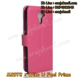 M2972-05 เคสฝาพับ Wiko U Feel Prime สีกุหลาบ