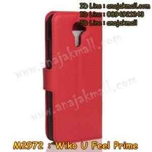 M2972-06 เคสฝาพับ Wiko U Feel Prime สีแดง
