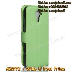M2972-07 เคสฝาพับ Wiko U Feel Prime สีเขียว