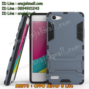 M2973-04 เคสโรบอท OPPO Mirror 5 Lite สีดำ