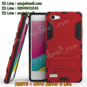 M2973-05 เคสโรบอท OPPO Mirror 5 Lite สีแดง