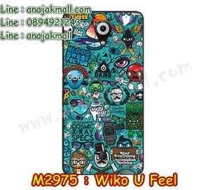 M2975-02 เคสยาง Wiko U Feel ลาย JinUp