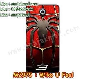 M2975-10 เคสยาง Wiko U Feel ลาย Spider